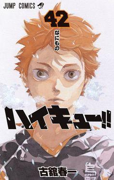 Página Inicial / Twitter Haikyuu Manga, Haikyuu Karasuno, Kagehina, Hinata, Cover Art, Manga Art, Manga Anime, Haruichi Furudate, Manga Covers