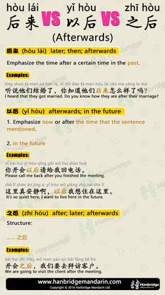 #Chinese grammar Finally, there is someone posting this kind of learning pictures. \(^o^)/~ Click the picture to watch a video class for this content. And there is more video like this!!!! Click here...