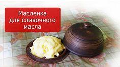 Масленка на гончарном кругу.