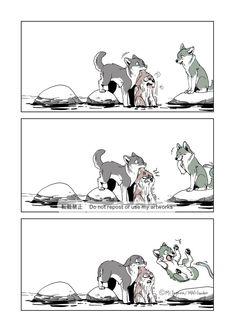 Funny Animal Comics, Cute Comics, Creature Drawings, Animal Drawings, Fantasy Drawings, Cool Drawings, Anime Wolf, Manga Anime, Wolf Comics
