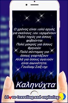 #Αρχέτυπη #Φλόγα Κάνε λάικ ♥♪♫ Σχολίασε ♥♪♫Κοινοποίησε ❤️🙏💕❤️🙏 για περισσότερες εικόνες, ρητά, θετική σκέψη, έλα στη σελίδα μας #ελληνικα quotes ελληνικα αποφθεγματα  #Κινούμενες #εικόνες, #αποφθέγματα, #ρήσεις,  #αυτογνωσια και #αυτοβελτιωση