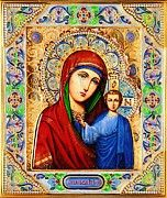 Virgin And Child Painting Religious Art by Christian Art