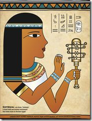 Make, Play and Color a Sistrum, an instrument from Ancient Egypt!