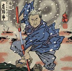 Zatoichi the Blind Swordsman by Yuko Shimizu