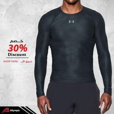 The Armour HeatGear Long Sleeve Compression Shirt is the best choice among athletes due to its reduced muscle vibration feature.