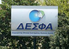 ΔΕΣΦΑ: Στην Αθήνα ο επικεφαλής της ιταλικής Snam: Προς την ολοκλήρωσή του βαίνει το deal για τη μεταβίβαση του 66% του ΔΕΣΦΑ, με τον…