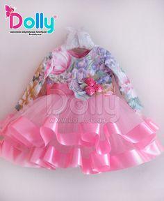 Платье Лисбет