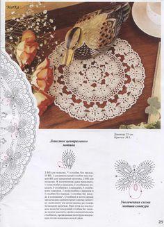 World crochet: Napkin 283