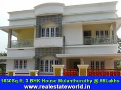Mulanthuruthy,4.75 cent with 1630 sqft 3 BHK semi furnished house for sale, It is located in a gate compound, it has car porch, sit out, hall, 3 bedroom, all attached, kitchen with cupboard, work area etc... Tar road frontage. Visit : www.realestateworld.in