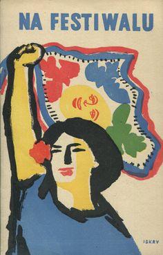 """""""Na festiwalu"""" Anna Pawłowska Cover by Maciej Hibner Published by Wydawnictwo Iskry 1955"""