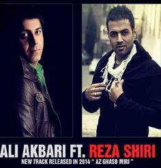 دانلود آهنگ جدید رضا شیری و علی اکبری به نام از قصد میری