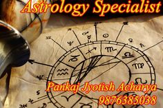Astrology specialist It is a relationship expert astrologers had a lot of time, when the nature and compatibility questions arise in the behavior, you do not know now where quite a lot of each one and lacks both features.