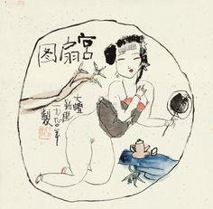 朱新建 Zhu Xinjian,宫扇图,1990