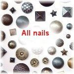 Great upholstery supply site: Upholstery Nails - Decorative Nails - Fabric - Foam - Largest Decorative Nail Selection at DIY Upholstery Supply! Upholstery Trim, Upholstery Nails, Upholstery Cleaner, Furniture Fix, Furniture Upholstery, Furniture Refinishing, Painting Furniture, Furniture Ideas, Diy Nail Designs