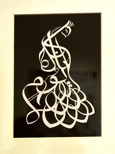 from my feature on an exhibit of Middle Eastern typography: Maece Seirafi constructed this delicate, lasercut peacock using Arabic letterforms.