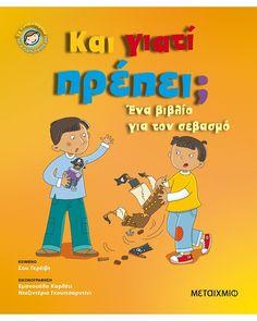 Family Guy, Education, Reading, Boys, Fictional Characters, Baby Books, Baby Boys, Reading Books, Onderwijs