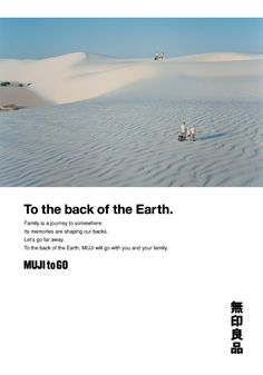 MUJI to GO Food Packaging Design, Beauty Packaging, Product Poster, Minimalist Layout, Leaflet Design, 3d Photo, Win A Trip, August 15