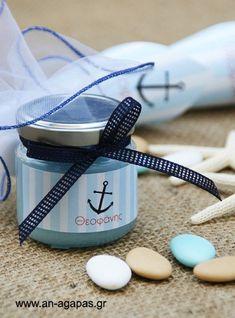Μπομπονιέρα γυάλινο βαζάκι αρωματικό κερί 135ml Navy Stuff   an-agapas.gr
