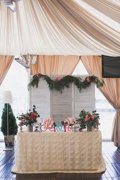 Ширма свадебный стол декор цветы
