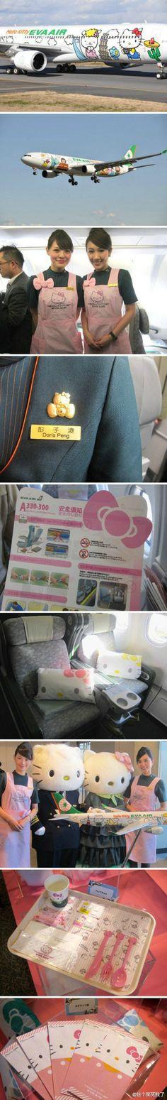 Take a flight on the Hello Kitty Airline! Airplane Painting, Kawaii Stuff, Sanrio, Planes, All Things, Hello Kitty, Wheels, Bucket, Take That