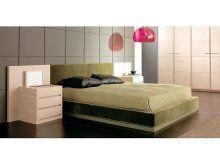 Dormitorios minimalistas | Decorar tu casa es facilisimo.com
