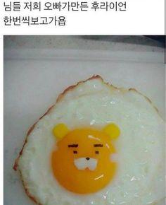 웃긴썰모음ㅋㅋㅋ 웃긴사진/ 귀엽고웃긴동물썰 / 웃긴거 모음 100장 이상!!! : 네이버 블로그 Funny Food Pictures, Frog Pictures, Funny Images, Cute Pictures, Punny Puns, Cute Korean Boys, Kuroken, Lol, Orange Crush