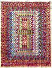 Paul Klee  'Portal of a Mosque'  1931 Pen and watercolor on paper on cardboard                   37.5 x 29 cm