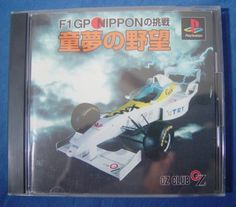 #PS1 Japanese :  PS1 Japanese : Doumu no Yabou: F1 GP Nippon no Chousen SLPS 00519 http://www.japanstuff.biz/ CLICK THE FOLLOWING LINK TO BUY IT ( IF STILL AVAILABLE ) http://www.delcampe.net/page/item/id,0378453381,language,E.html