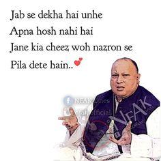 Love Quotes Poetry, Love Poetry Urdu, My Poetry, Nfak Quotes, Hope Quotes, Imam Ali Quotes, Arabic Quotes, Urdu Quotes In English, Nfak Lines