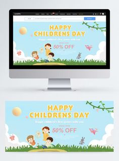 Cartoon children play children's day web banner happy childrens day,children,happy,celebrate,discount,child,colourful,cartoon,grassland,web banner#Lovepik#template