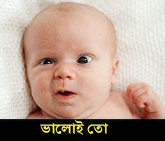 Funny Photos: facebook photos Short Jokes Funny, Funny Baby Memes, Funny Babies, Funny Quotes, Jokes Images, Funny Images, Funny Pictures, Facebook Featured Photos, Facebook Photos