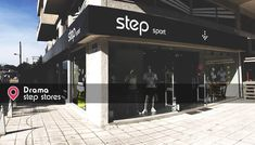 📌 Store Tuesdays. Επισκέψου σήμερα το κοντινότερο σε σένα κατάστημα Step Sport! Βρες μας εύκολα μέσω #Facebook ή #GoolgeMaps! Step Sport, Facebook, Sports, Hs Sports, Excercise, Sport, Exercise