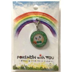 Pokemon Center 2016 Pokemon With You Campaign #5 Rowlet Charm
