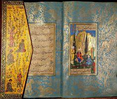 Persian Painting- divaan (book of poetry) of Jaami 1570-71