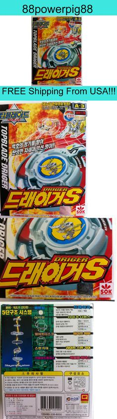 BeyBlade 38323: Sonokong Topblade Beyblade Spin Gear A-3 Driger S Us Seller -> BUY IT NOW ONLY: $36.88 on eBay!
