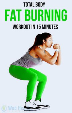 Total Body Fat Burning Workout in 15 Minutes. #ab_workouts