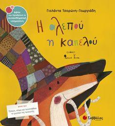 i alepoy i kapeloy photo 5 Year Olds, Bookmarks, Fairy Tales, Kindergarten, Teaching, Education, Fairies, Animals, Kinder Garden