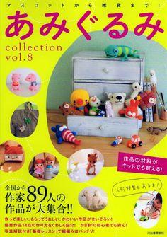 amigurumi CollectionVol.8 - Suntaree Ja-inta - Álbumes web de Picasa