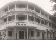 Bata store in Douala, Cameroon, September 1952