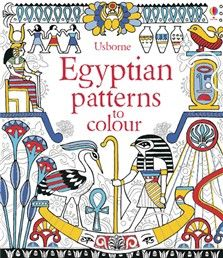 """""""Egyptian patterns to colour"""" at Wise Owl Kids Ancient Art, Ancient Egypt, Ancient History, Coloring Books, Coloring Pages, Colouring, Egyptian Decorations, Egyptian Party, Modern Egypt"""