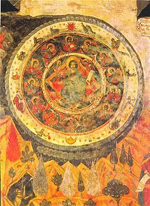 A fresco from the Cathedral of Living Pillar in Georgia depicting Jesus within the Zodiac circle. Esoteric Christianity - Wikipedia, the free encyclopedia Tempera, Fresco, Zodiac Circle, Tarot, Georgie, Medieval Manuscript, Voynich Manuscript, Medieval Art, Astrology Zodiac