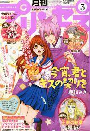 Koyoi kimi to kiss no chigiri wo online dating
