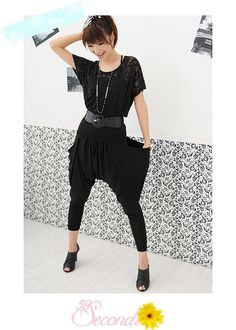YESSTYLE: 59 Seconds- Harem Pants (Belt not Included) - Free International Shipping on orders over $150