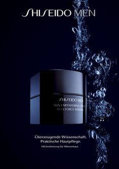 #Shiseido MEN Skin Empowering Cream