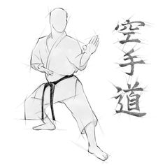 На данном изображении может находиться: рисунок Karate Shotokan, Kyokushin Karate, Drawing Skills, Figure Drawing, Jiu Jitsu, Bailarina Vector, Medieval Combat, Kempo Karate, Martial Arts Workout