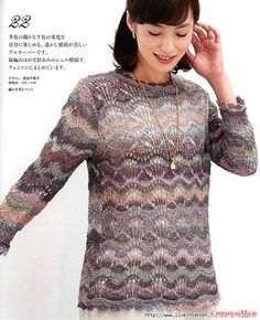 Handmade sweater design and other elegant models Japanese pattern ebook Knitting Stitches, Free Knitting, Knitting Patterns, Crochet Patterns, Crochet Books, Knit Crochet, Japanese Crochet, Japanese Patterns, Irish Lace