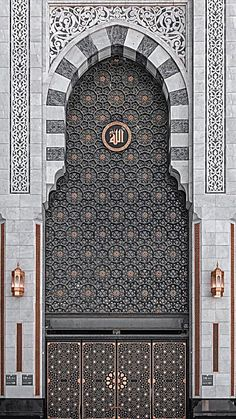 Best Picture For islamic Architecture library For Your Taste You are looking for something, Islamic Wallpaper Iphone, Mecca Wallpaper, Quran Wallpaper, Islamic Quotes Wallpaper, Islamic Images, Islamic Pictures, Islamic Art, Islamic Library, Islamic Sites