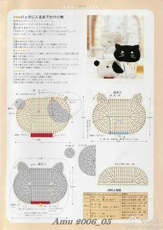 Crochet Cat Purse Free Crochet Patterns - Her Crochet Crochet Diy, Chat Crochet, Crochet Mask, Crochet Motifs, Crochet Pillow, Crochet Diagram, Crochet Chart, Love Crochet, Crochet For Kids