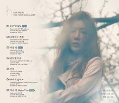 '솔로 D-2' 이해리, 트랙리스트 전격 공개…타이틀곡 '미운날' : 스포츠조선