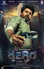 Hero Songs Free Download Hero Songs Tamil Movies Hero Movie